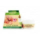 Скраб для ног с фенугреком и лемонграсс, Foot Scrub with Lemongrass Oil & Fenugreek Vaadi, 30 гр