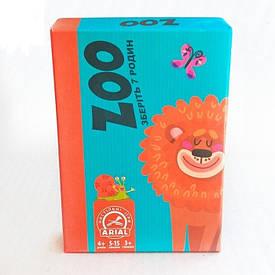 Игра Arial Зоо (Zoo. Собери 7 семей) (Укр) (4820059911326)