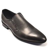 Туфли лоферы кожаные черные без шнурков на резинках мужская обувь больших размеров Rosso Avangard BS Mono