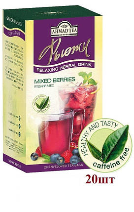 Ahmad tea Фьюжн ''Ягодный Микс'' конверт 20шт, фото 2