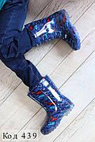 MY1267PRA Детские резиновые сапожки «Дино» (синие)