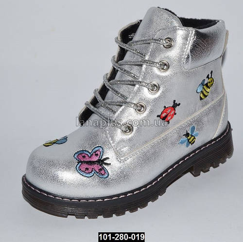 Демисезонные ботинки для девочки, 27-32 размер, на флисе