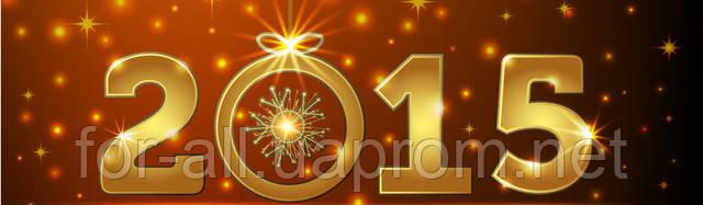 Какие подарки подарить на Новый год? Советы от интернет-магазина Модная покупка