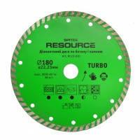 "Алмазный диск 180мм ""TURBO"" Resource Spitce, 22-830"