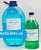 Мыло жидкое от 39 гривен за 5 литров