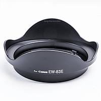 Бленда EW-83E EF 16-35mm f/2.8L USM, 17-40mm f/4L
