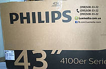 Телевизор Philips 43PFT4132/12 (PPI 200Гц, Full HD, Digital Crystal Clear, DVB-С/T2), фото 3