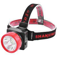 Фонарь шахтерский SHANXING SX-006 налобный, аккумуляторный