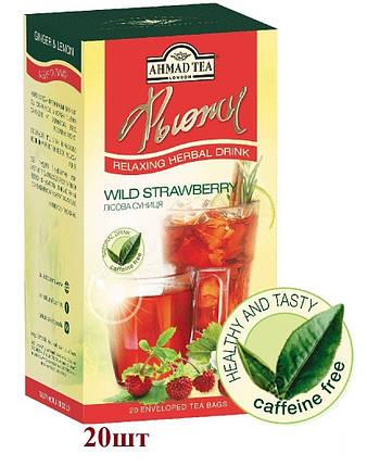 Ahmad tea Фьюжн ''Шиповник и Вишня'' конверт 20шт, фото 2
