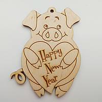 Новогодняя деревянная елочная игрушка заготовка Свинка_сердце_Happy New Year