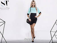 9309f16b8de Платье женское с рукавом 3 4 в категории платья женские в Украине ...