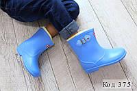 MY1270PRA Детские резиновые сапожки «Blue sky» (голубые)