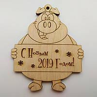 Новогодняя деревянная елочная игрушка заготовка Свинка_табличка_С Новим 2019 Годом, фото 1