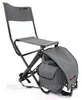 Стул-рюкзак Holiday BACK PACK с корманом на молнии [H-2068]