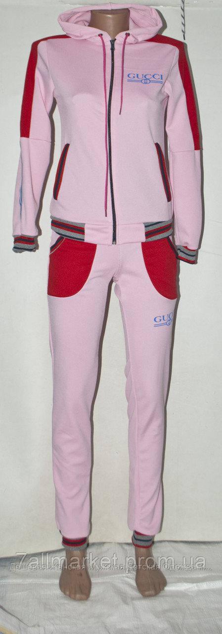 Спортивный костюм женский Лакоста опт к-во Ограничено