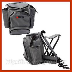 Стул-рюкзак Holiday Back Pack [H-2066]