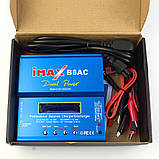 Универсальное зарядное устройство iMAX B6AC 80 Вт, фото 5