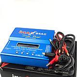 Универсальное зарядное устройство iMAX B6AC 80 Вт, фото 2