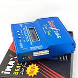 Универсальное зарядное устройство iMAX B6AC 80 Вт, фото 4
