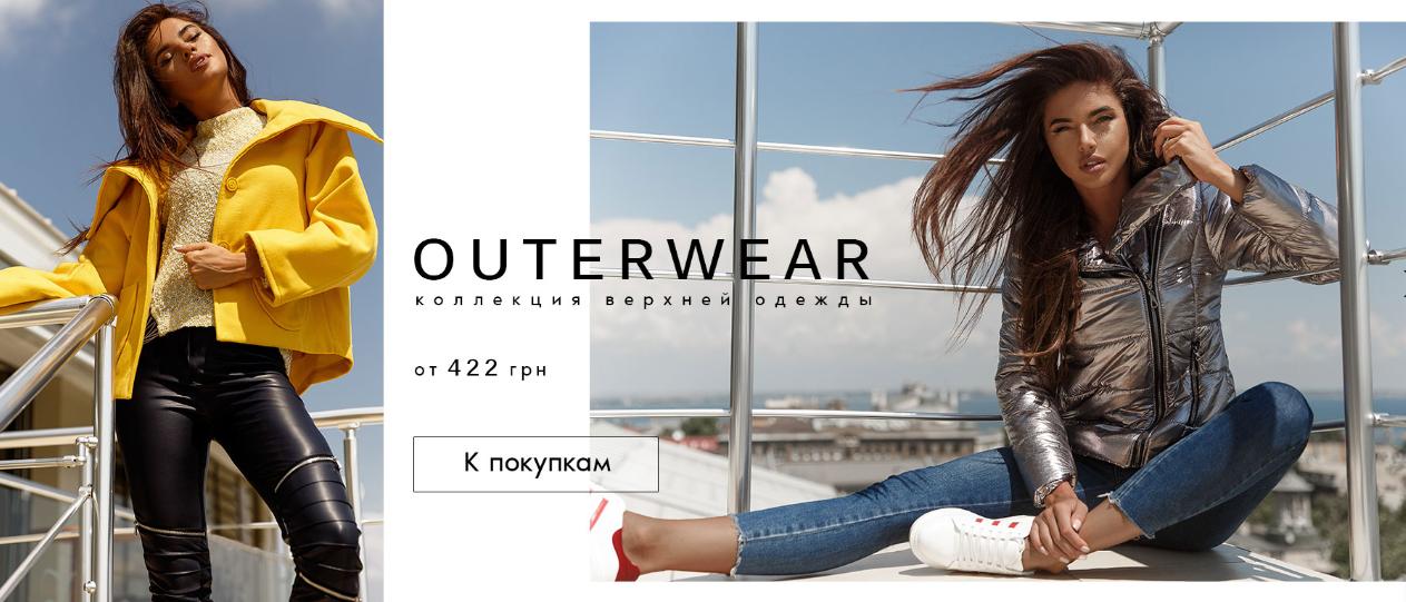 My Look. Интернет магазин стильной женской одежды 028b2877ce6