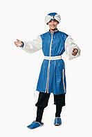 Восточный карнавальный костюм мужской / BL - ВМ258