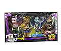 Кукла Monster High (набор 4 куклы)
