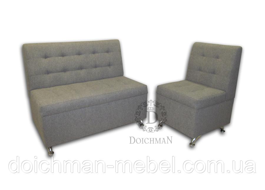 Кресло и диван с нишей для кухни, лоджии, балкона