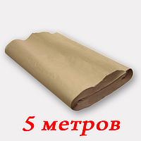 Бумага оберточная в рулонах по 5 метров, фото 1