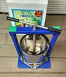 Ручной пресс-соковыжималка Вилен (Вілєн) объемом 15 литров нержавеющая сталь, фото 2