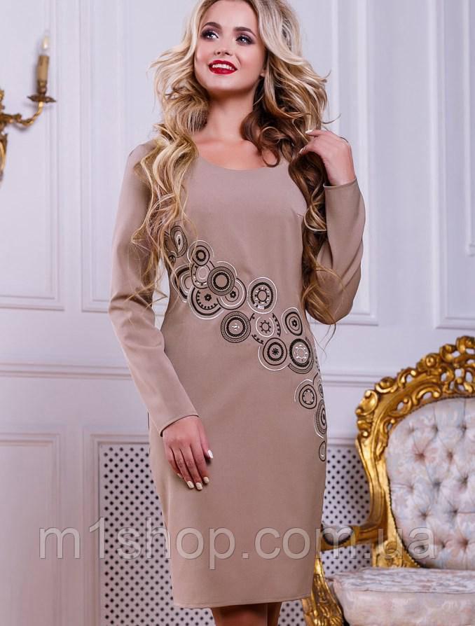 Женское платье с вышивкой из пайеток (2457-2456-2458-2459 svt)
