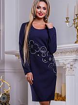 Женское платье с вышивкой из пайеток (2457-2456-2458-2459 svt), фото 3