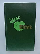 Дэвис Х. Битлз. Авторизованная биография (б/у).