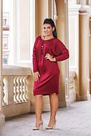 Повседневное женское платье с кулоном батал (К24043), фото 1
