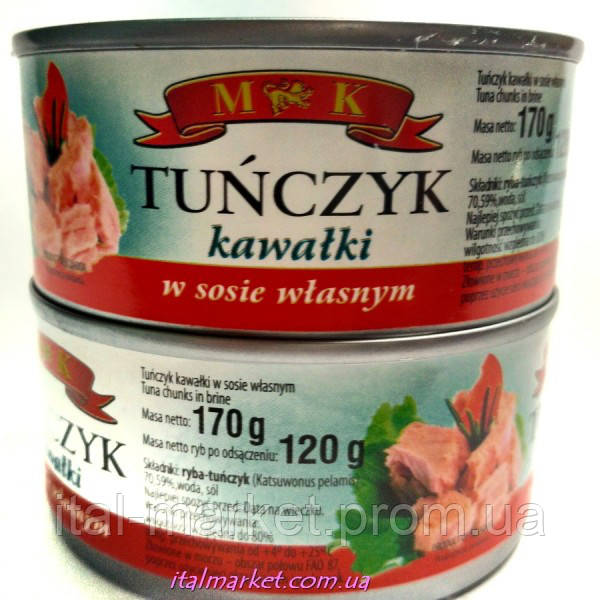 Тунец в соку куском Tunczyk Sosie Wlasnym 170 г