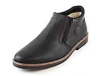 Ботинки мужские Rieker 15399-00, фото 1