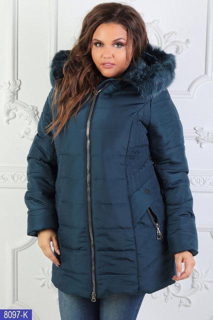 Женская зимняя куртка размер: 46, 48, 50, 52, 54, 56