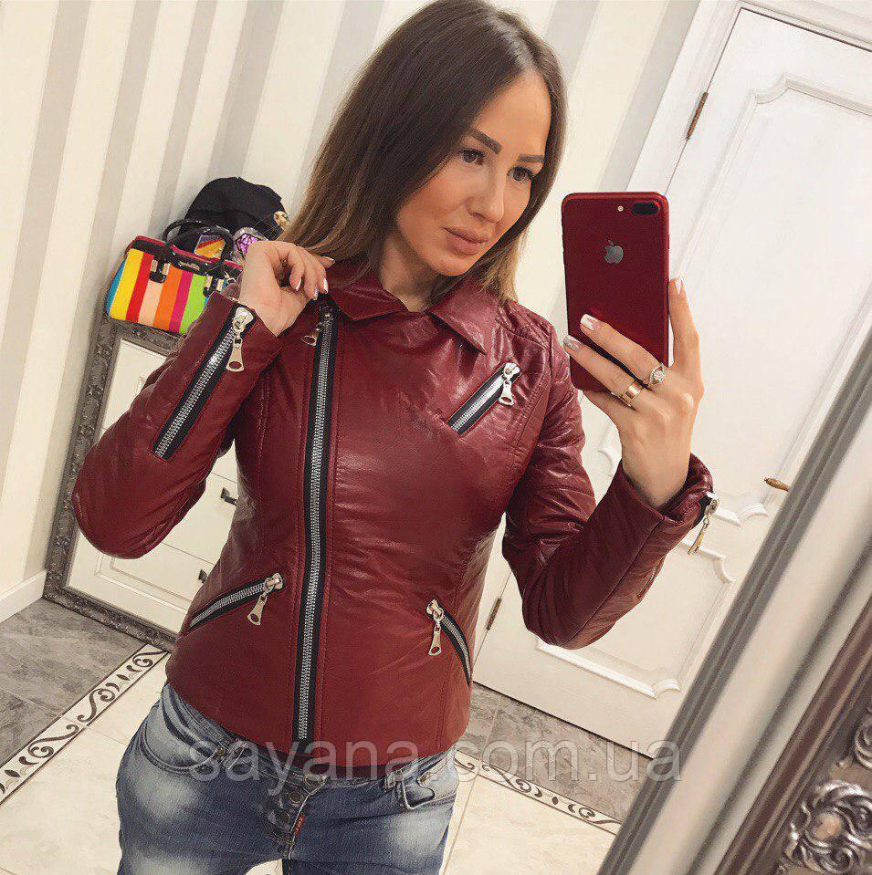 Женская куртка-косуха из эко-кожи с молниями в расцветках. В-1-0918