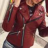 Женская куртка-косуха из эко-кожи с молниями в расцветках. В-1-0918, фото 5