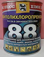 Клей 88 (0.62кг)
