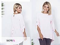 62c193df5723 Блуза Кира в Украине. Сравнить цены, купить потребительские товары ...