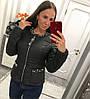 Женская куртка из плащевки с декором в расцветках. В-2-0918, фото 6