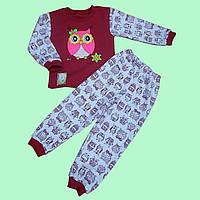 """Пижама детская с начесом """"СОВУШКА"""", для девочек."""