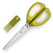 Ножницы для зелени Brabantia Tasty Colours Зеленые (106620)