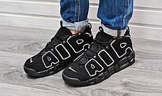 ba10695b Мужские кроссовки в стиле Nike Air More Uptempo Black\White. Размеры 41-47