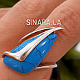 Серебряное кольцо с бирюзой  - Кольцо с бирюзой серебро, фото 6
