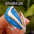 Серебряное кольцо с бирюзой  - Кольцо с бирюзой серебро, фото 3