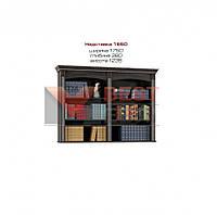Надставка 1650 системы Бристоль