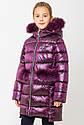 Модный зимний пуховик на девочку Сабрина с натуральным мехом Размеры 122- 164, фото 3