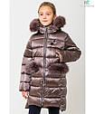 Модный зимний пуховик на девочку Сабрина с натуральным мехом Размеры 122- 164, фото 5