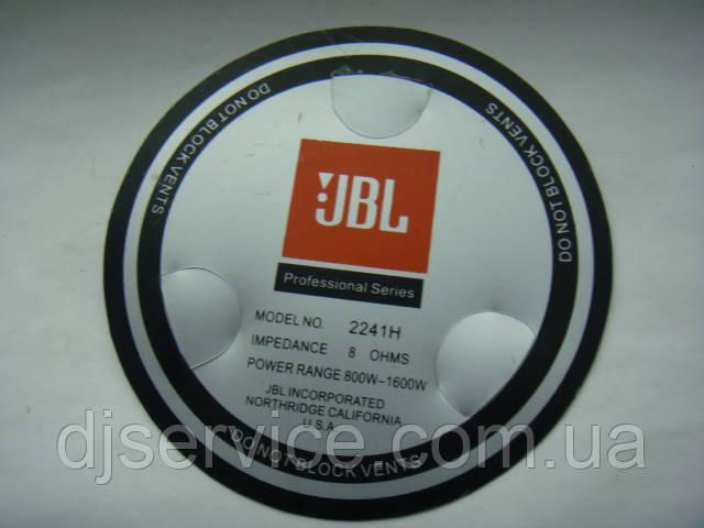 """Наклейка  на динамик JBL 15"""""""